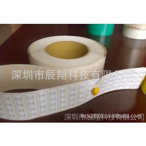 供应高温不干胶标签 耐高温标签 打印标签纸 条码打印机 标签打印机