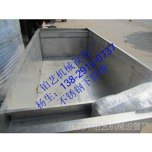 供应东莞哪里生产水转印设备的厂家