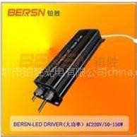 供应LED驱动电源,大功率LED驱动电源,LED路灯专用驱动电源制造商