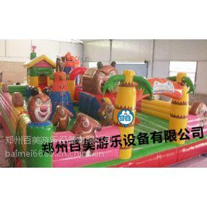 供应河北***畅销熊大熊二充气蹦蹦床 专业大型充气城堡厂家
