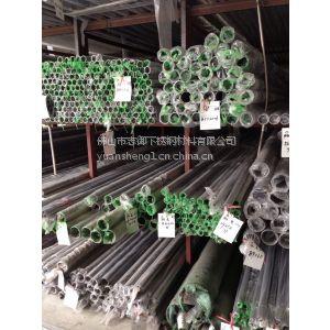 机械结构管,不锈钢薄壁管304,小方管10*10*0.6