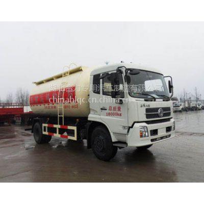 贵州东风天锦国四粉粒物料运输车 小型水泥罐车-湖北合力