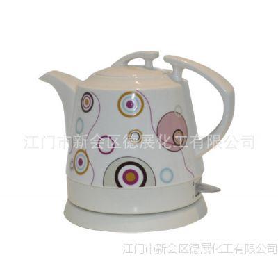 供应陶瓷电热水壶底部密封胶水