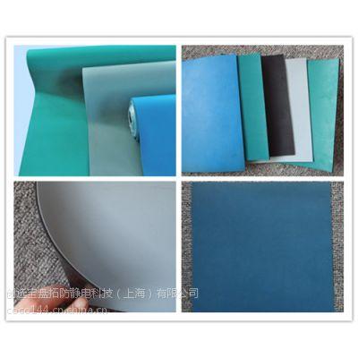 防静电胶皮哪个公司质量 优选创选宝防静电胶皮
