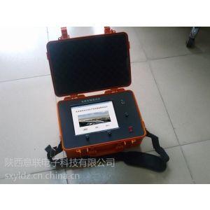 供应电缆故障测试仪YDL-207M