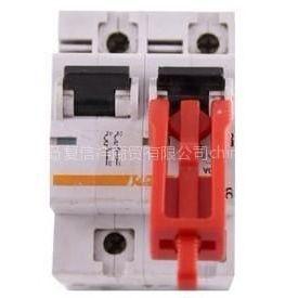供应新疆大型电厂断路器安全锁具(挂锁),企业日常安全生产高压阀门锁扣
