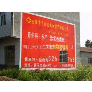供应医院墙体广告投放