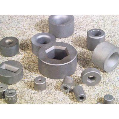 【金谷钨钢】东莞大朗不锈钢冷镦模专用JB15螺母钨钢