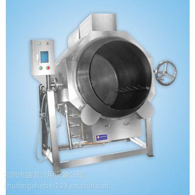 供应YY-900全自动炒锅厂家销售 报价 图片 规格尺寸