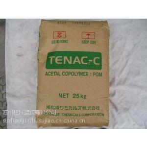 供应赛钢(pom)聚甲醛塑料 日本旭化成 T06126
