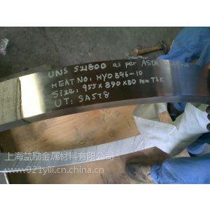 供应7005铝板 7005航空超硬铝板 7005合金铝板性能 7005耐腐蚀铝板