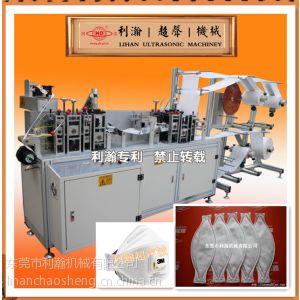 供应全自动3M9332口罩机 PM2.5雾霾防尘口罩机 厂家直供 品质保证
