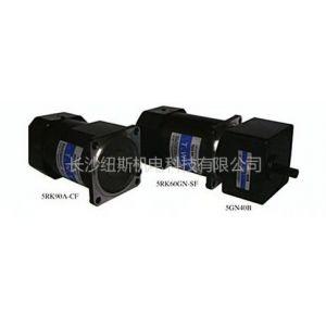 供应东炜庭马达  5RK90A-CF   东炜庭6-250W电机