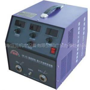 供应金属缺陷修补冷焊机小何、冷焊机价格何生、铸件修补冷焊机