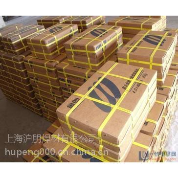 D856-T3A/D856-T3C/D856-G3高温耐磨焊条