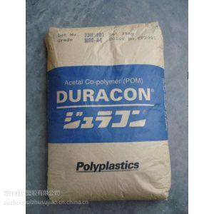 供应现货供应POM/日本宝理/M90-07聚甲醛工程塑料