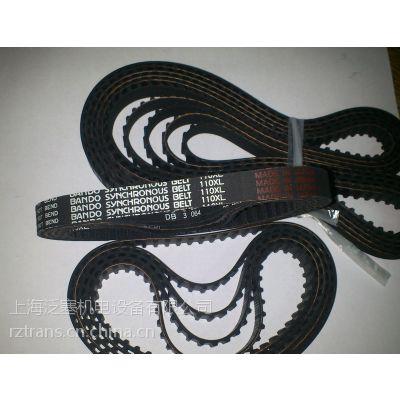 日本BANDO阪东MXL橡胶同步带,XL型橡胶同步带