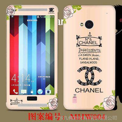 广东厂家HTC M7前后贴膜批发手机高清贴膜磨砂膜钻石膜批文膜