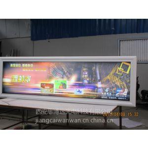 供应LED漫反射 LED灯条 LED灯箱 灯箱型材配件 灯箱的制作与安装