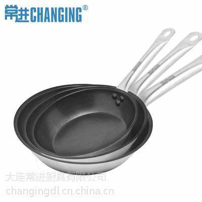 供应常进正品 商用厨房不粘煎锅 餐厅不锈钢平底锅 酒店煎盘 西厨烤盘
