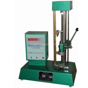 供应手动弹簧拉压试验机_济南手动弹簧测试机