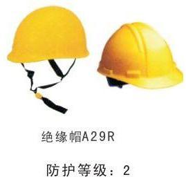 供应日本YS/美国SALISUBURY绝缘防护产品