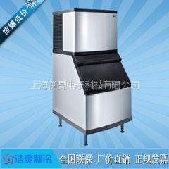 供应kfc用进口小型商业万利多制冰机