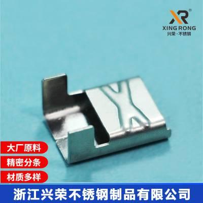 供应SHENRO不锈钢打包扣 扎扣 扎带扣 钢带扣 不锈钢带卡扣 搭扣 L型钢扣
