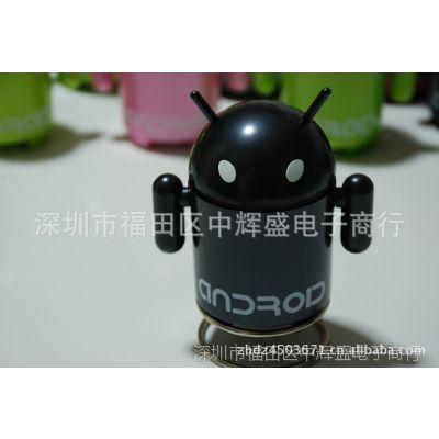 经销批发 安卓机器人插卡 音响 插卡小音箱厂家