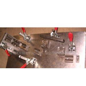 供应深圳碰焊工装夹具/治具设计加工厂