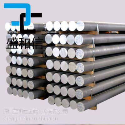 厂家直销6063铝合金棒 超大号6063铝棒 可切割 规格齐全