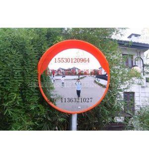 供应广角镜厂家|阳泉广角镜|长治广角镜|安全凸面镜15530120964|交通安全设施批发