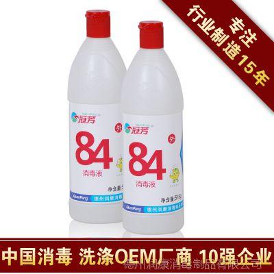 供应【518g】免洗消毒液配方,OEM贴牌加工,正品保证,厂家批发