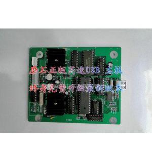 供应磨石软件机器 小型主板 *** 激光雕刻机主板 电脑印章机高速USB主板