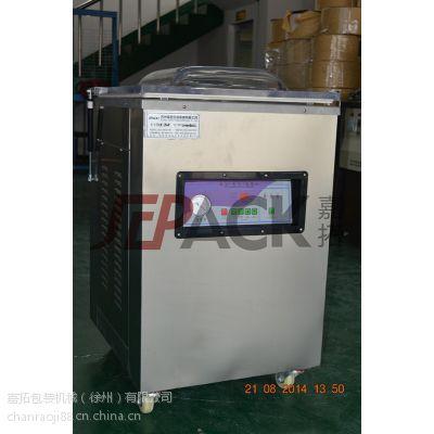 徐州真空包装机JZK-500,询嘉拓包装董明,现货供应!品质保证!