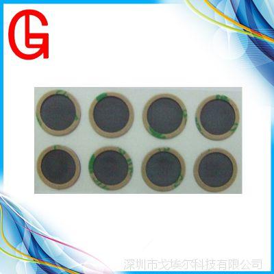 大量销售 防水防尘编织防水网膜 pu透声防水膜
