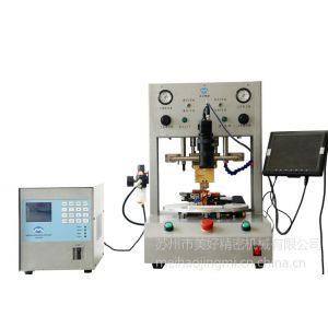 供应带CCD脉冲热压机