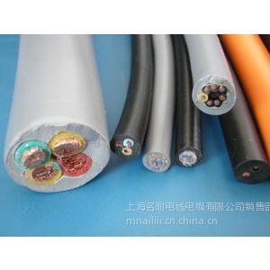 供应耐寒电缆 东北零下60°耐寒电缆 北方室外用耐低温耐寒电缆