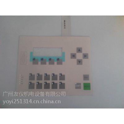 供应维修西门子工控机C7-613,售C7-613按键面板现货