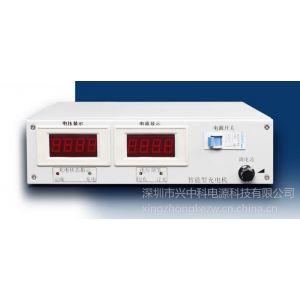供应非标定制全自动智能充电机,电压自动识别充电机