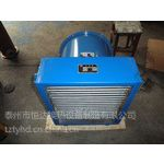 供应厂家供应FL空气冷却器