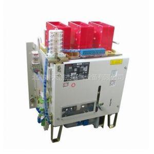 供应德力西北京总代理万能断路器 DW15-2500