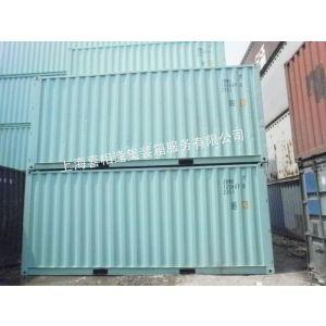 供应专业销售集装箱改装住人活动房
