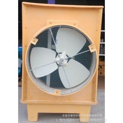 供应位置受限广东侧出风冷却塔LKQ-50T侧面出风方型冷却塔厂直销