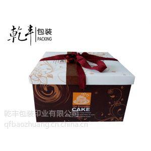 供应生日蛋糕包装盒专业设计制作乾丰公司