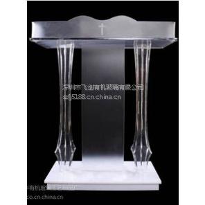 供应供应专业生产 订做各种亚克力(有机玻璃)演讲台 工艺品 厂家直销