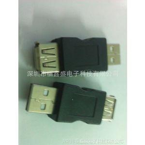 供应USB2.0/3.0AM/AF/BM/BF转接头/卡连接器