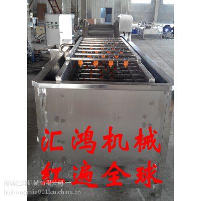 山楂清洗机|山里红深加工设备|果蔬清洗流水线|汇鸿食品机械HQL-3000