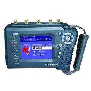 供应台湾CTC误码测试仪 分析仪 2M表 带抖动功能 PIN功能HCT-BERT/T