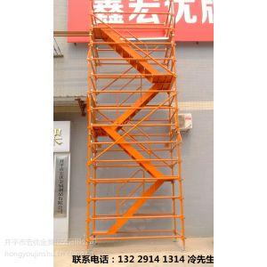 安全精品:宏优安全爬梯2438*1268